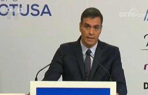 西班牙召见美大使 抗议美拟对部分欧盟产品加税