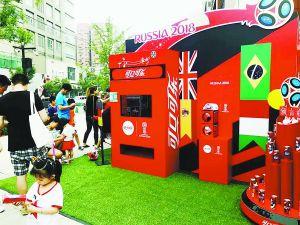 探访北京首个生活性服务业示范街区