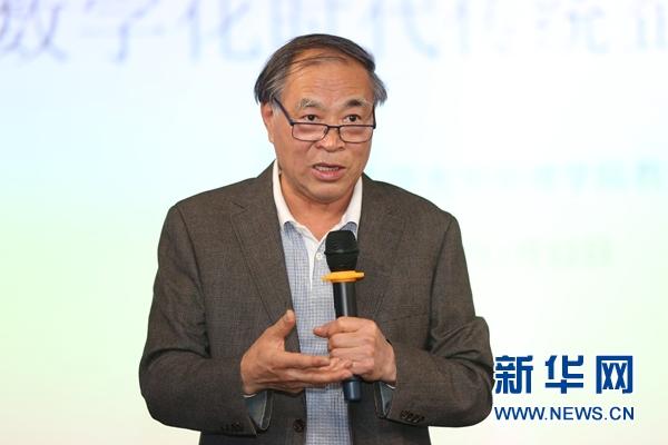 王建国:数字经济改变传统企业盈利模式