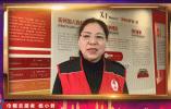 """全省唯一 """"武林大妈""""入选全国巾帼志愿服务十大优秀项目"""