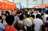 浙江省高考首轮志愿今明网报 这些事项务必注意