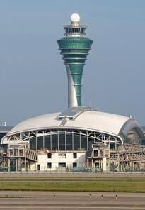 广州白云国际机场航运楼