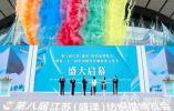 汇聚时尚之都新潮流 第八届江苏(盛泽)纺织品博览会开幕