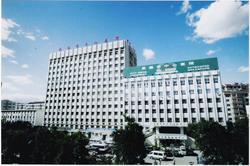 承德市中心医院