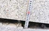 海棠湾地面三个多月沉降5厘米,业主:能住人吗?