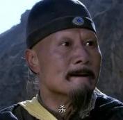 少林寺传奇之大漠英豪