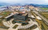 聚焦创新升级 宁波推动工业经济高质量发展