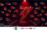 财经猎豹|《姐姐2》首播上热搜,芒果超媒业绩大增后盯上电商