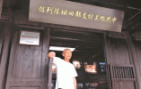余杭崇贤:鸭兰火种燃不息 红色基因传后人
