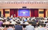 嘉善产业新城入选2019浙江省高质量发展优秀案例