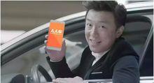 黄渤代言人人车广告
