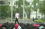 四川一教育局局长为高三生跳霹雳舞,200万人在线围观