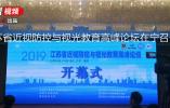 """江苏六成青少年是""""小眼镜""""!全方位防控近视江苏打算这样做"""