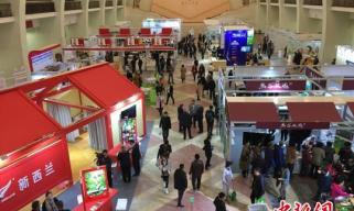 2018年北京国际果蔬展正式开幕