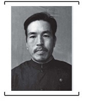 柴山喜八郎