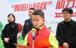 """武康街道开展""""凝聚青春力量 少年携手同行"""" 助力垃圾分类行动"""