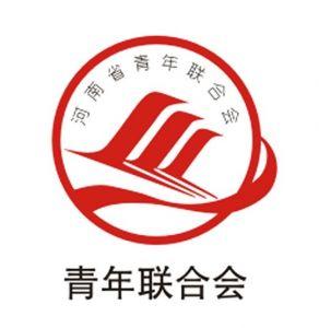 河南青年联合会会徽