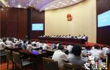 江苏省十三届人大常委会第十次会议闭幕