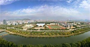 徐州高新区