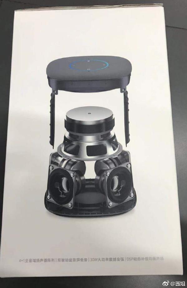 小米小爱音箱HD发布 360°全向音效/音质飙升/599元