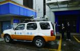 《执法车被装跟踪器》新进展:瓯海检察院组成专案组提前介入