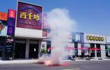"""热门餐厅""""一位难求"""" 滨江大排档悄今年""""五一""""将全面升级""""焕装"""""""