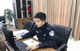 温州民警陈崇可与孕妻的医院偶遇 上了人民日报和新华社新媒体