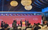 助推中国电影发展 长三角发行放映电影联盟今天在浙江成立