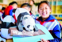 制作纸艺熊猫 培养环保意识