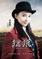 胭脂马  演员 刘萌萌  为保护家乡民众,她化身匪首斡旋众匪之间,从大家闺秀到英勇战士,始终重情重义,也在与黄一飞的爱情中不断成长。