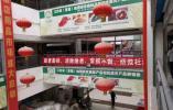 暗访|江苏三市人员密集地:一条街5个消防栓 个个有故障