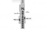 最新!杭州地铁6号线4个站点的出入口位置明确了
