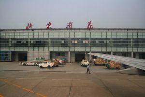 北京南苑国际机场