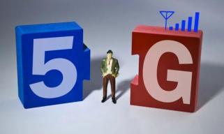 5G网络建设再现共建共享 电信业格局将重整