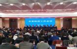 2019年浙江规上工业增加值增长6.6% 工业质量效益全国领先
