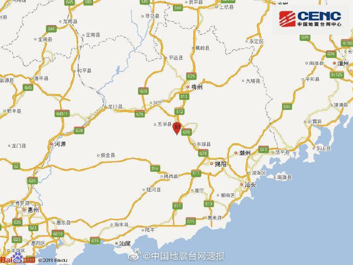 广东梅州发生3.7级地震 震源深度10千米