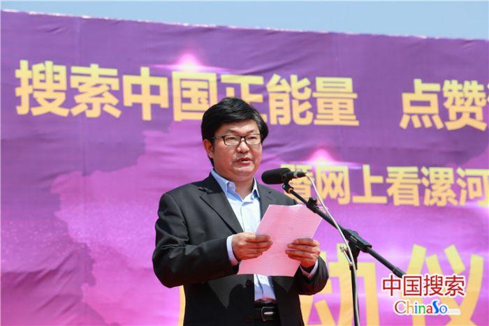 河南省委网信办副主任蔡新民