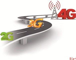 "2G""退群""是大势所趋 运营商应做好""善后""服务"