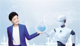 杨澜打造《探寻人工智能》