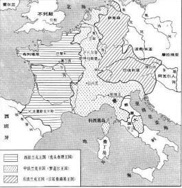 查理帝国的分裂