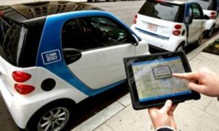 德国权威机构:共享汽车发展没达到预期