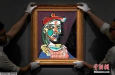 毕加索一幅画作在伦敦拍卖