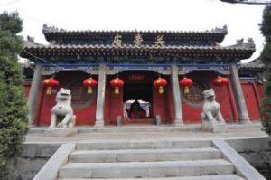新乡关帝庙