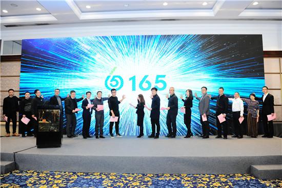 虚拟运营商165号段发布 17家虚商代表联合宣言