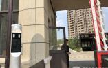 """保障房装上了""""天眼""""!南京今年首个市级保障房配套升级"""