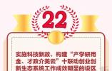 浙江省政府办公厅通报:对这些设区市、县(市、区)予以督查激励