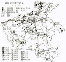 河南主要工矿业分布