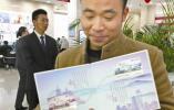 柜台地方债 从宁波走出了成功的第一步