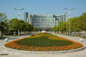 杭州师范大学
