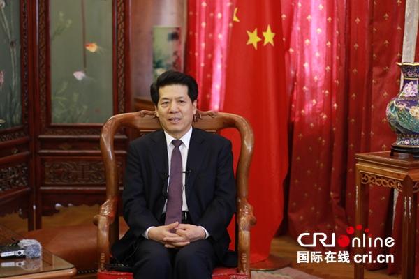 """中国驻俄罗斯大使李辉: """"一带一路""""助推中俄关系深入发展"""